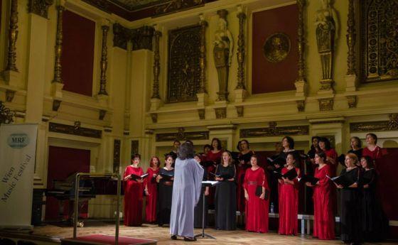 Полифония с два концерта във Виена